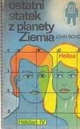 Okładka książki Ostatni statek z planety Ziemia