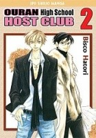 Ouran High School Host Club t.2