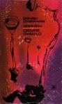 Okładka książki Arnhem - ciemne światło