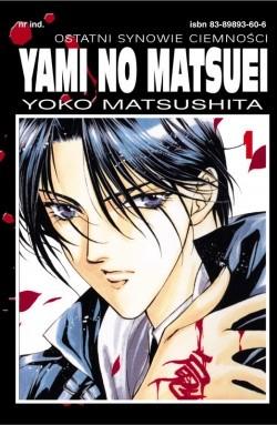 Okładka książki Yami no Matsuei. Ostatni synowie ciemności t. 1