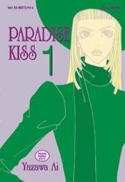Okładka książki Paradise Kiss. Tom 1