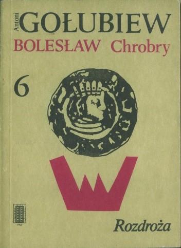 Okładka książki Rozdroża cz. II