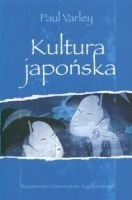 Okładka książki Kultura japońska