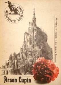 Okładka książki Zbrodnia w zamku. Tajemnica królowej.