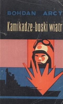 Okładka książki Kamikadze - boski wiatr