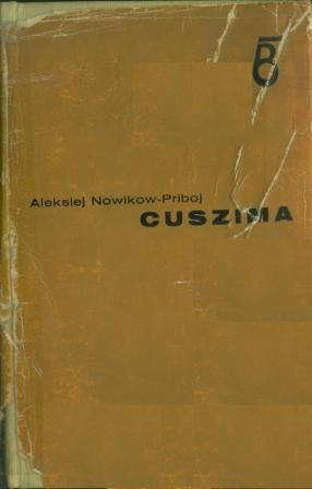 Okładka książki Cuszima