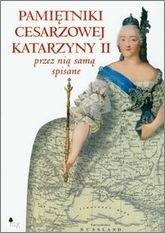Okładka książki Pamiętniki cesarzowej Katarzyny II przez nią samą spisane