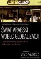 świat arabski wobec globalizacji