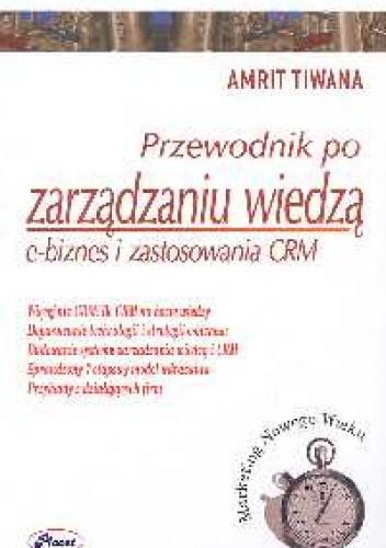 Okładka książki Przewodnik po zarządzaniu wiedzą