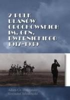 2 Pułk Ułanów Grochowskich im. gen. Dwernickiego 1917 - 1939