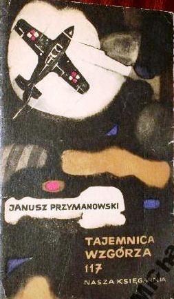 Okładka książki Tajemnica wzgórza 117