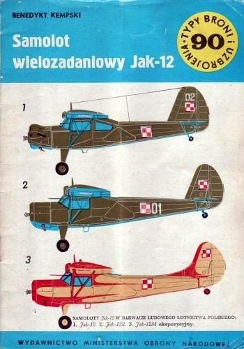 Okładka książki Samolot wielozadaniowy Jak-12
