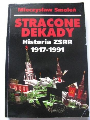 Okładka książki Stracone dekady. Historia ZSRR 1917-1991