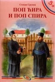 Okładka książki Pop Cyryl i Pop Spirydion