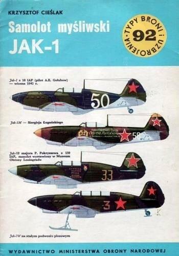 Okładka książki Samolot myśliwski Jak-1