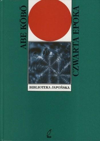 Okładka książki Czwarta epoka