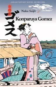 Okładka książki Konparuya Gomez – powrót do Edo