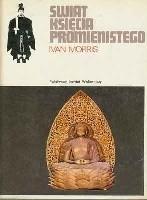 Okładka książki Świat Księcia Promienistego