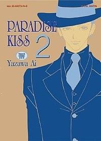 Okładka książki Paradise Kiss. Tom 2