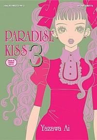 Okładka książki Paradise Kiss. Tom 3