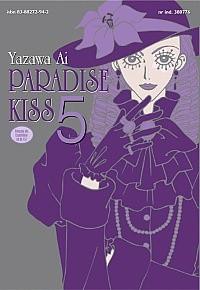 Okładka książki Paradise Kiss. Tom 5