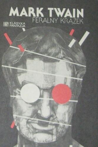 Okładka książki Feralny krążek