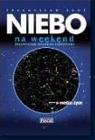 Okładka książki Niebo na weekend. Przewodnik młodego astronoma