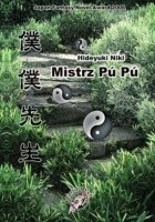 Mistrz Pú Pú