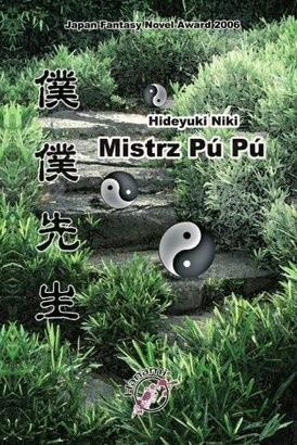 Okładka książki Mistrz Pú Pú