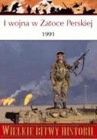 I wojna w Zatoce Perskiej 1991