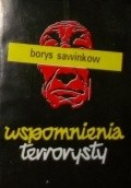 Okładka książki Wspomnienia terrorysty