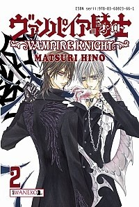 Okładka książki Vampire Knight tom 2