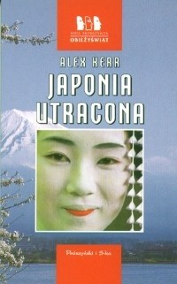 Okładka książki Japonia utracona