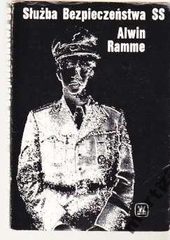 Okładka książki Służba bezpieczeństwa SS