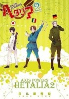 Axis Powers Hetalia 2