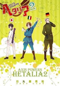 Okładka książki Axis Powers Hetalia 2