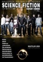 Science Fiction, Fantasy & Horror 23 (9/2007)