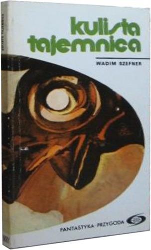 Okładka książki Kulista tajemnica