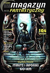 Okładka książki Magazyn Fantastyczny 10 (1/2007)