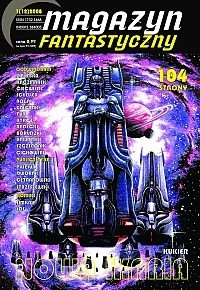 Okładka książki Magazyn Fantastyczny 12 (1/2008)
