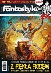 Okładka książki Nowa Fantastyka 336 (9/2010)
