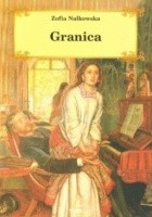 Granica