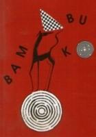 Bambuko czyli Skandal w krainie gier