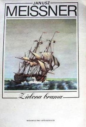 Okładka książki Zielona brama
