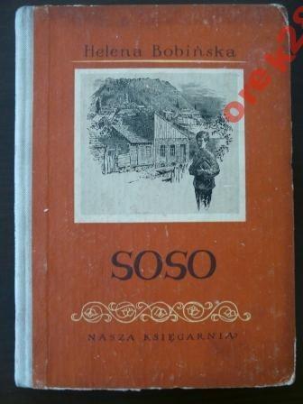Okładka książki Soso. Dziecięce i szkolne lata Stalina