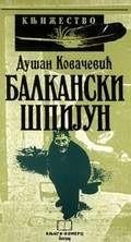 Okładka książki Balkanski špijun