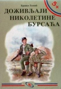 Okładka książki Doživljaji Nikoletine Bursaća