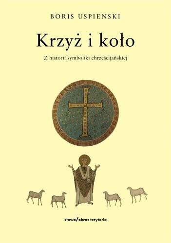 Okładka książki Krzyż i koło. Z historii symboliki chrześcijańskiej