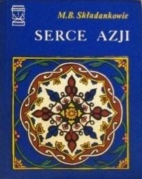 Okładka książki Serce Azji