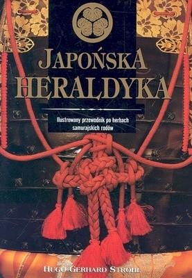 Okładka książki Japońska heraldyka